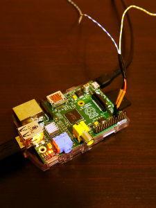 Pifm01 T in Der Raspberry Pi als FM-Sender